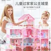兒童家家酒房子夢幻城堡玩具屋6娃娃小女孩子7女童公主3【齊心88】