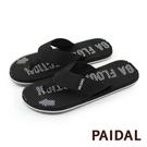 Paidal 男款搖滾區由此進立體溝紋織帶夾腳拖鞋-黑