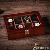 木質手表盒天窗手錬串首飾品盒手表木質收納盒展示盒收藏盒八表位 igo辛瑞拉