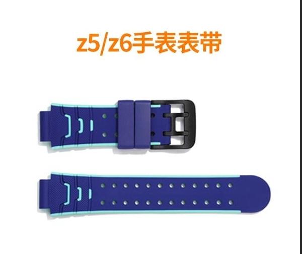 錶帶 小天才電話手表帶Z5/Z6/Z2y/Z3兒童學生手表z5q第六代表帶5代 樂印百貨