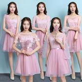 伴娘禮服 伴娘服短款灰色2018新款韓版姐妹團顯瘦畢業晚小禮服伴娘禮服結婚 米蘭街頭