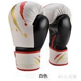 拳擊手套成人拳套散打搏擊格斗專業泰拳 QQ7019『MG大尺碼』