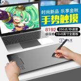繪客T50手繪板電腦繪畫板手寫板寫字板電子繪圖板【3C玩家】