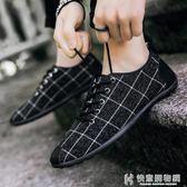帆布鞋男鞋子透氣老北京豆豆鞋男板鞋休閒鞋駕車鞋潮流社會鞋 快意購物網