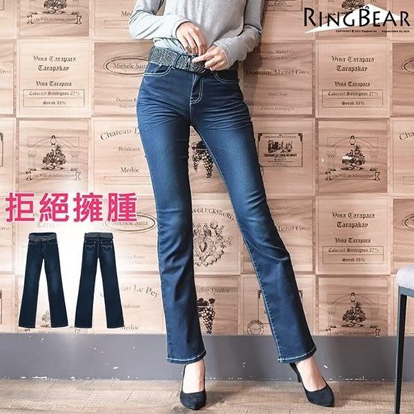 顯瘦--打造窈窕曲線激瘦款弧型亮片刷白附織帶中腰喇叭牛仔長褲(藍S-7L)-N162眼圈熊中大尺碼