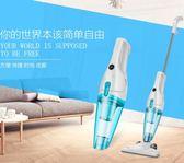新款便攜迷你手持式吸塵器家用靜音強力大功率小型地毯式吸成 QQ1578『MG大尺碼』
