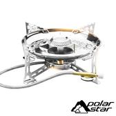 PolarStar 超大電子點火高山休閒爐 (大火力 / 安全裝置 / 耐重30kg) 台灣製 PX380-1 瓦斯爐.攻頂爐