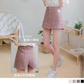 《BA5717-》甜美小雛菊繡花高含棉彈力修身A字短褲裙 OB嚴選
