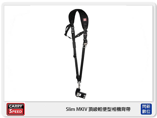 預訂~Carry Speed 美國 速必達 Prime Slim MARK IV 窄版 快速背帶 相機背帶(第四代,公司貨)