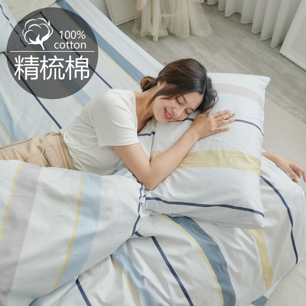 #TB503#活性印染精梳純棉3.5x6.2尺單人床包+枕套二件組-台灣製(不含被套)