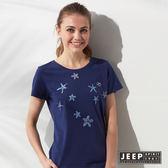 【JEEP】女裝 夏日海灘海星圖騰短袖TEE (藍色)