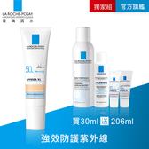 理膚寶水  全護清爽防曬液潤色30ml 防曬清爽組 強效防護