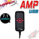 [ PC PARTY  ] 金士頓 KINGSTON HYPERX AMP Sound Card USB 7.1音效卡