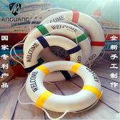 救生圈 加密實心大中小泡沫救生圈地中海風格外景裝飾游船游泳池救生備用MKS 夢藝家