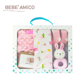 bebe Amico- 貝貝豆安撫巾禮盒-粉