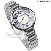 Kenneth Cole 羅馬時刻 漫天星鑽 鑽錶 珍珠螺貝面盤 女錶 不銹鋼 KC51011001