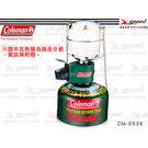【速捷戶外露營】【美國Coleman】CM-0536 極致品味 PZ瓦斯燈氣化燈  附燈蕊及收納盒