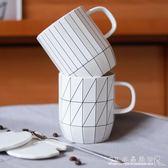 馬克杯帶蓋勺陶瓷杯情侶咖啡杯牛奶杯創意北歐早餐杯ins簡約文藝
