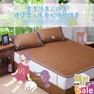 夏季涼席三件套標準雙人床墊+2個枕頭套...