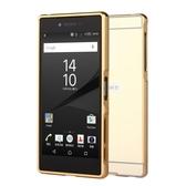 店長推薦 索尼XperiaZ5Permium金屬邊框鏡面后蓋手機殼Z5p尊享版套E6883