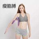 美腿器瑜伽健身維密工具小器械腿部訓練夾腿...