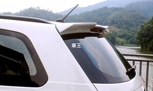 【車王汽車精品百貨】鈴木 Suzuki VITARA 歐版 定風翼 尾翼 壓尾翼 改裝尾翼 導流板