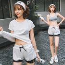 運動套裝三件套顯瘦跑步速幹健身服健身