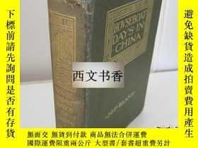 二手書博民逛書店稀缺本,Bland,罕見J.O.P.著《在中國遊艇的日子》插圖+