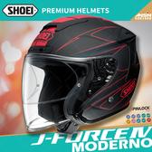 [安信騎士] 日本 SHOEI J-FORCE IV 彩繪MODERNO TC-1 消光紅黑 半罩 安全帽 四分之三
