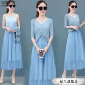 兩件式洋裝吊帶連身裙女2020新款流行女裝女夏天長裙子超仙網紗裙兩件套-超凡旗艦店