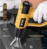 德國威猛數顯大功率熱風槍汽車貼膜烤槍絕緣套管熱縮槍吹風機小型 名購居家新品