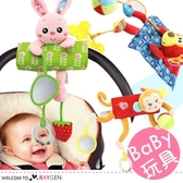 寶寶立體動物玩偶響紙搖鈴車掛床掛玩具