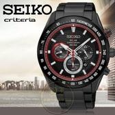 SEIKO日本精工criteria超越巔峰太陽能計時腕錶V175-0EE0R/SSC593P1公司貨