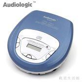 CD隨身聽  便攜式 CD機 隨身聽 CD播放機 支持英語光盤 nm12964【歐爸生活館】