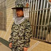 蜂具防蜂衣養蜜蜂防護衣服全套加厚養蜂工具新品連體防峰衣防蜂服 xw免運商品