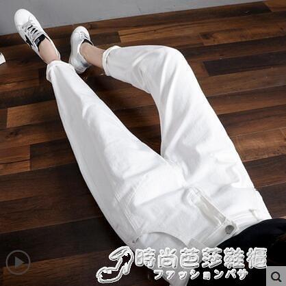 秋季新款白色牛仔褲子女寬鬆休閒韓版直筒老爹蘿卜褲顯百搭 聖誕節全館免運