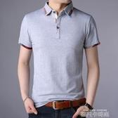 大碼短袖t恤男襯衫領純棉青年寬鬆加肥加大polo衫潮流胖人體恤衫 依凡卡時尚