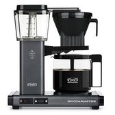 金時代書香咖啡 Moccamaster 美式咖啡機濾泡式咖啡機 KBGC741GR 石頭灰(歡迎加入Line@ID@kto2932e詢問)
