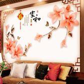 電視背景牆貼畫臥室溫馨客廳牆壁房間裝飾品牆紙自黏壁紙防水貼紙    igo可然精品鞋櫃