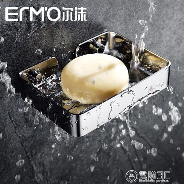 浴室304不銹鋼 香皂盒肥皂架免打孔置物架壁掛式創意瀝水皂網皂碟