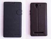 gamax Sony Xperia C3(D2533) 側翻式手機套 商務二代 4色可選