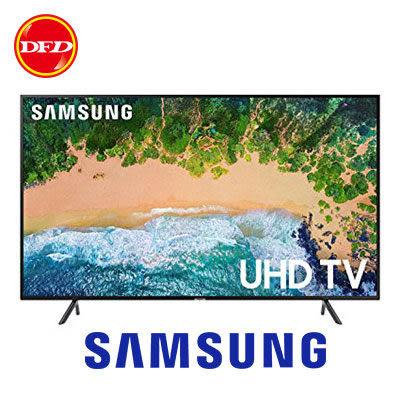 (2018新品)SAMSUNG 三星 55NU7400 液晶電視 55吋 4K UHD 平面 公司貨 送北區精緻桌裝 UA55NU7400WXZW