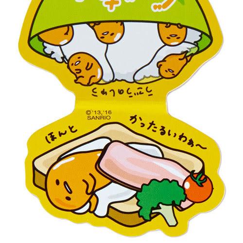 Sanrio 蛋黃哥造型磁鐵書籤組(一組2入)★funbox生活用品★_654159