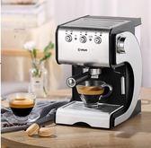 咖啡機 DL-KF500S 咖啡機家用小型全半自動意式商用蒸汽式220V JD 限時搶購