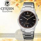 CITIZEN日本星辰Eco-Drive簡約光動能腕錶FE7024-84E公司貨