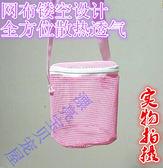 隨身攜帶倉鼠包 外帶熊蜜袋鼯刺猬松鼠用品 斜挎散熱  LL281『寶貝兒童裝』