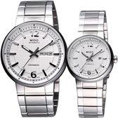 MIDO 美度 Great Wall 長城系列機械對錶/情侶手錶-白 M0156311103700+M0152301103700