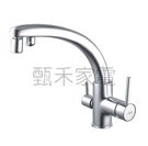 【甄禾家電】R-6062 濾水龍頭陶瓷軸心