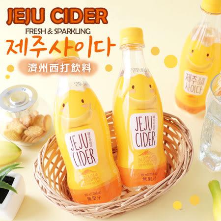 韓國 JEJU CIDER 濟州西打飲料 360ml 香蕉飲料 西打飲料 碳酸飲料 蘇打飲料 飲料 韓國飲料