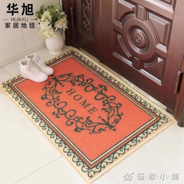 地墊地毯歐式入戶門墊玄關地墊進門門廳腳墊防滑墊子地毯蹭土大門口地墊優家小鋪YXS